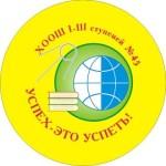 Эмблема школы №45